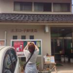 mizukishigeruroad1