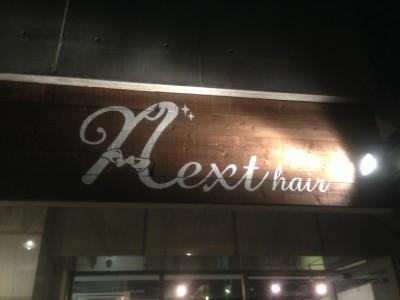 next_hair