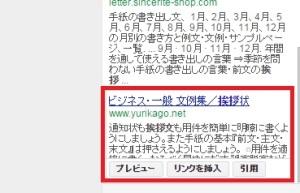 Googledrive_ドキュメント5