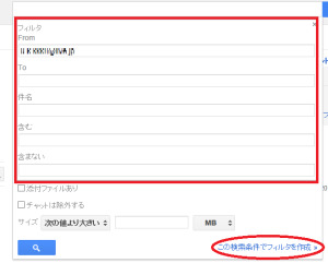 gmail_setting2