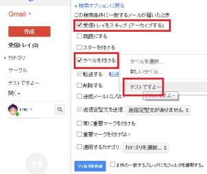 gmail_setting3