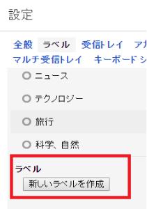gmail_setting4