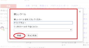 gmail_setting5
