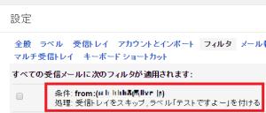 gmail_setting7