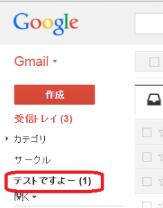 gmail_setting9
