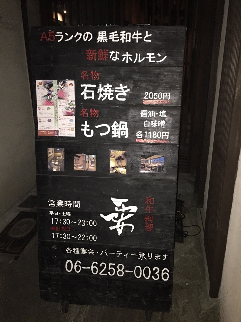 kaname_menu