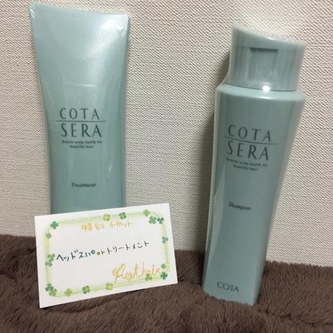 cotasera_headspa