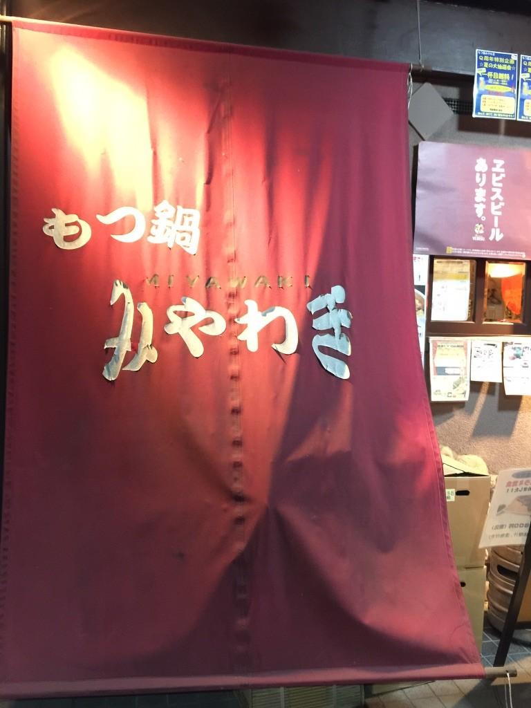 miyawaki_2