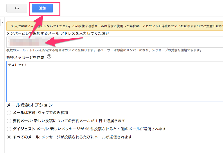 Google_グループ 2