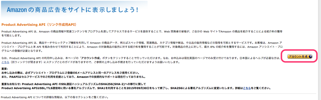 amazonjs_plugin4