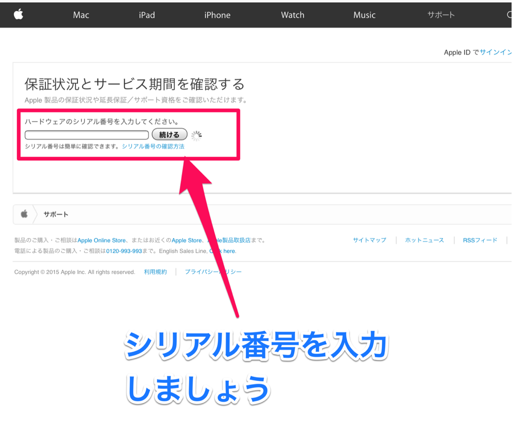 apple_cable