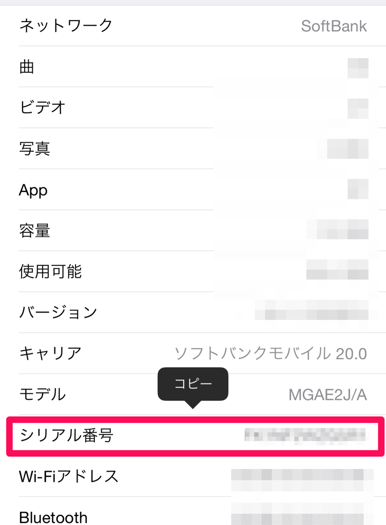 apple_cable2