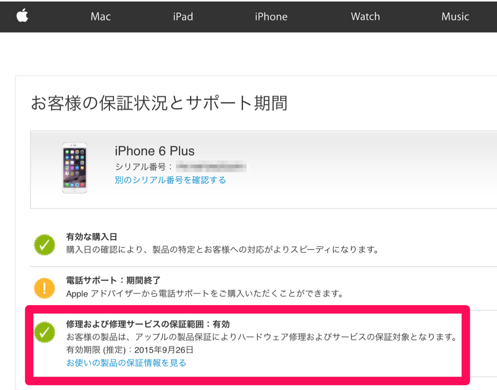 apple_cable3