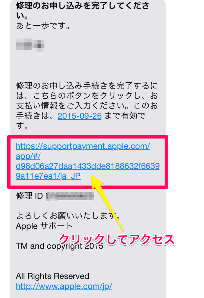 apple_cable4