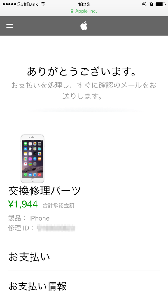 apple_cable5