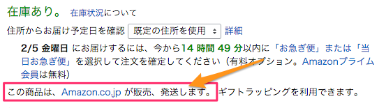 Amazon_co_jp