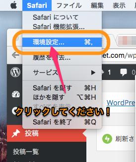 safari_kankyo