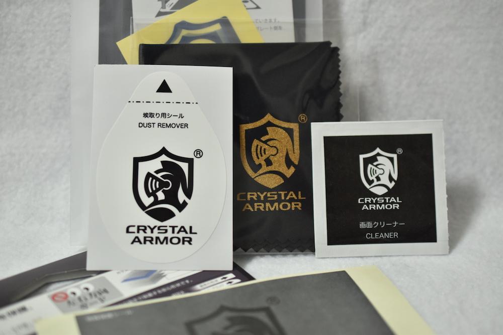 crystal_armor3