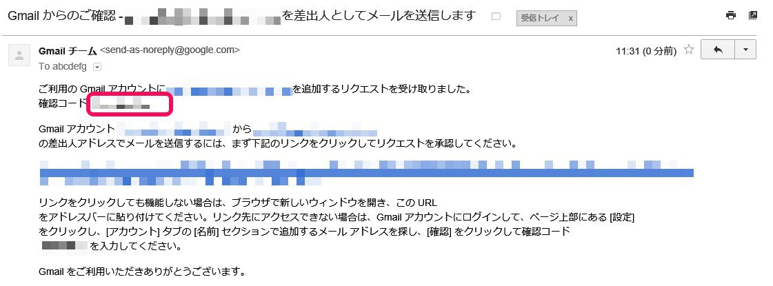gmail_set5